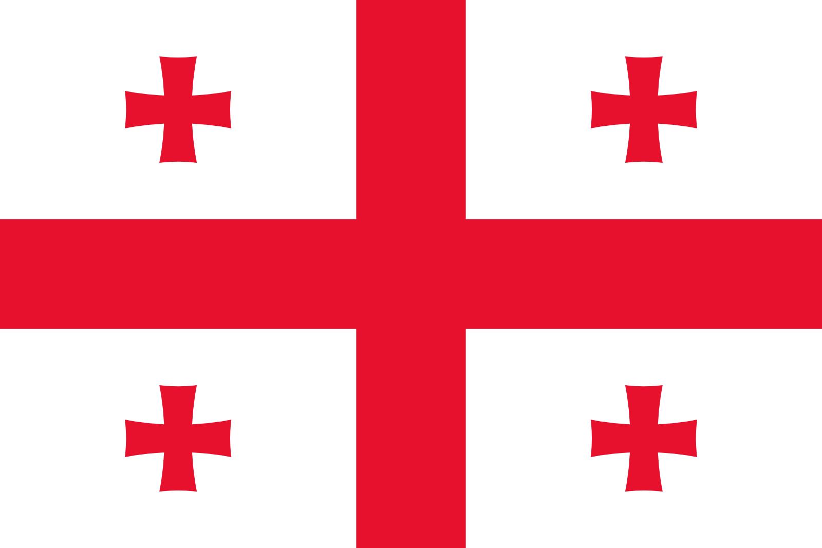 imagenes de banderas hd111 200 Imágenes de Banderas en HD (Wallpapers)