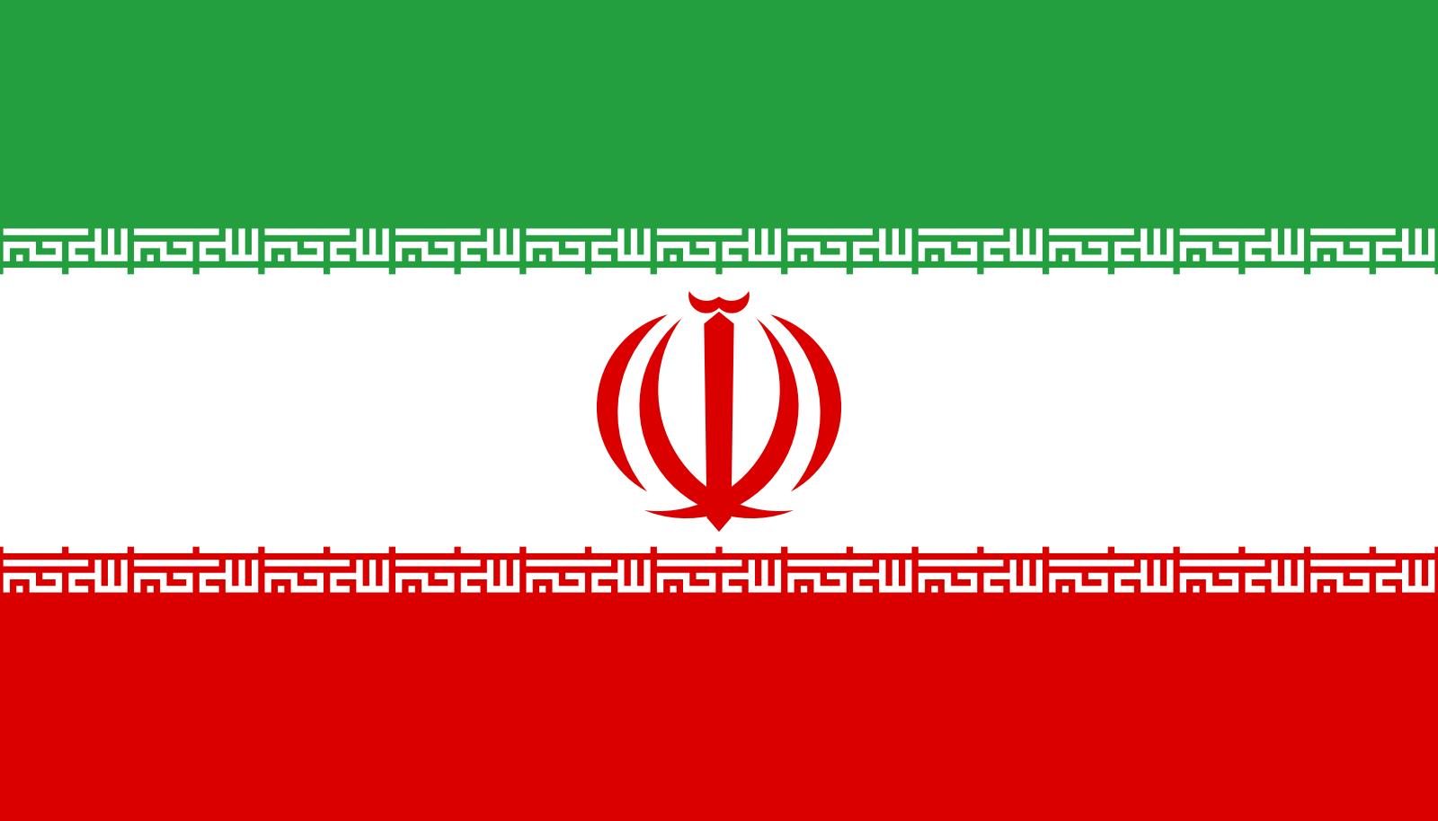 imagenes de banderas hd123 200 Imágenes de Banderas en HD (Wallpapers)