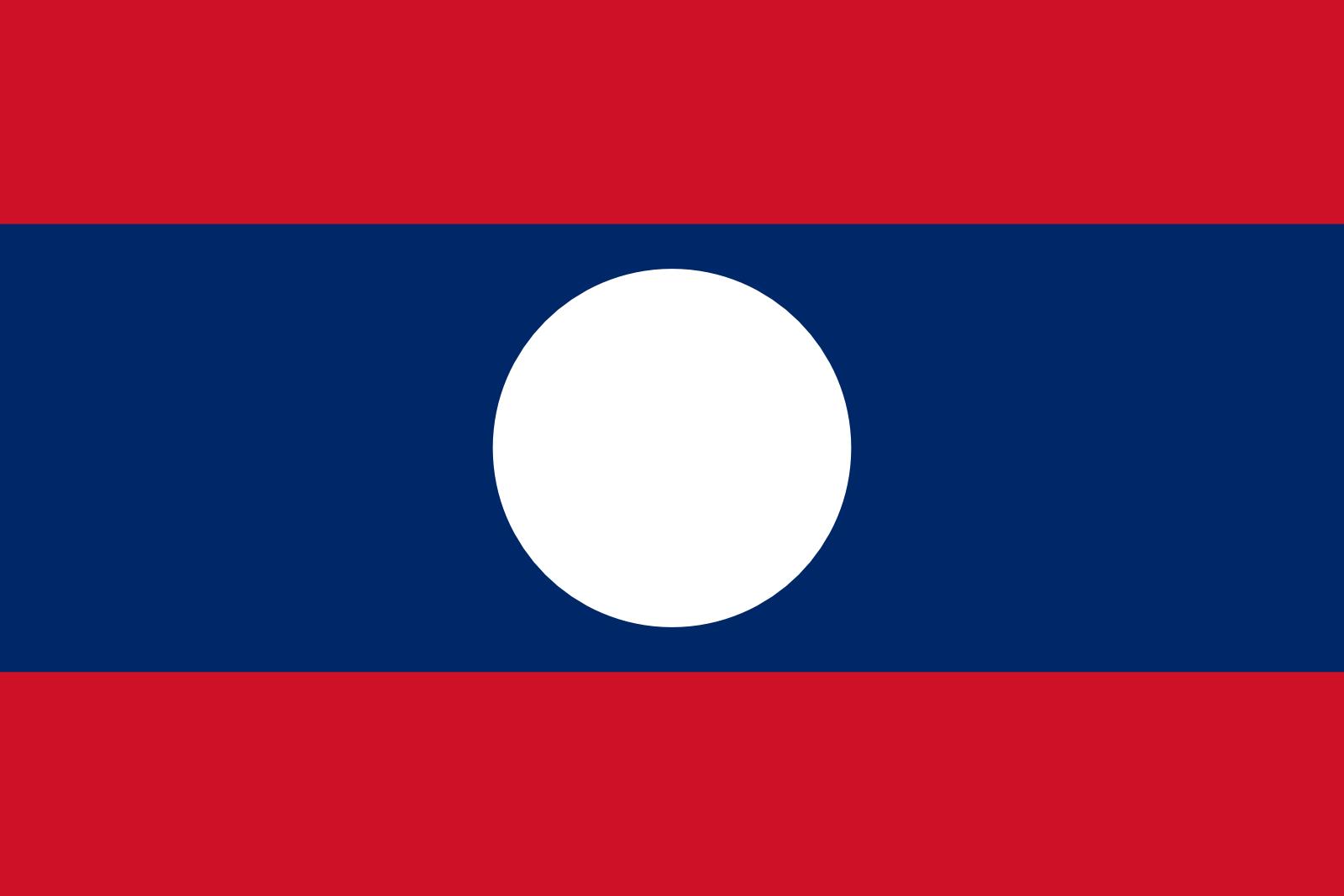 imagenes de banderas hd137 200 Imágenes de Banderas en HD (Wallpapers)