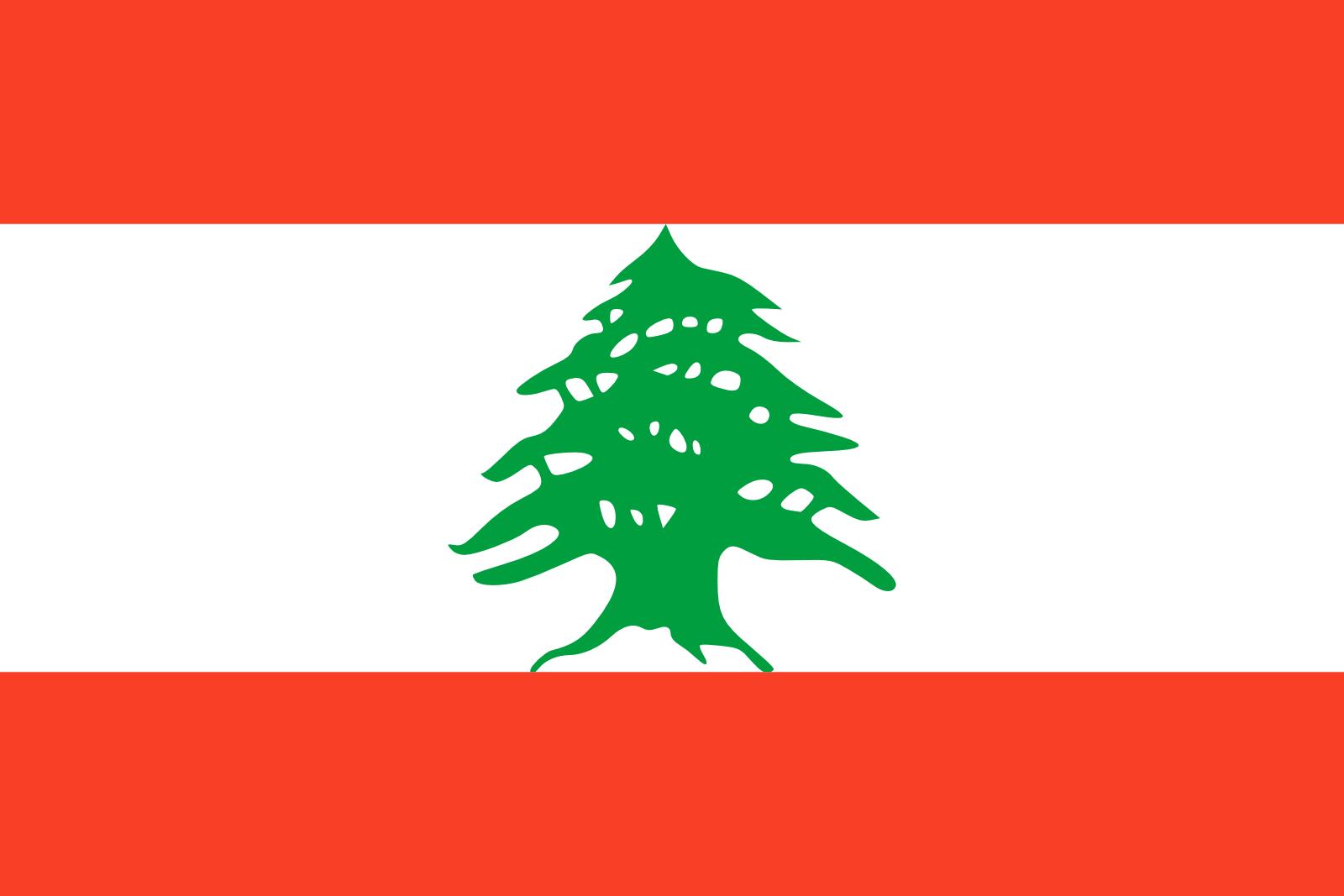 imagenes de banderas hd140 200 Imágenes de Banderas en HD (Wallpapers)