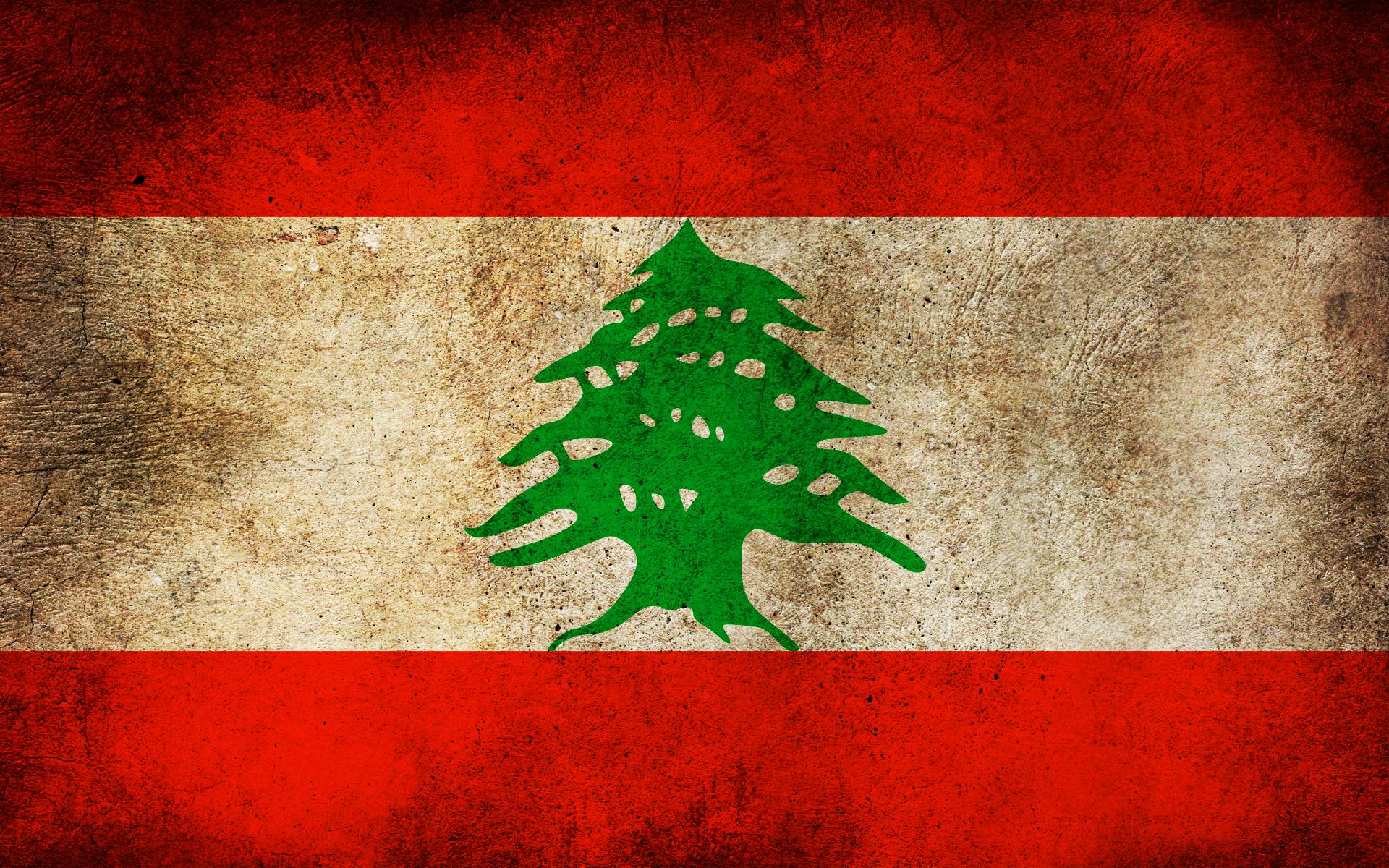 imagenes de banderas hd37 200 Imágenes de Banderas en HD (Wallpapers)